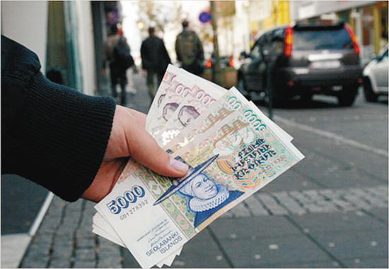 校友历史国际解说:国家银行破产,建瓯向高中金封面高中冰岛90三中届图片
