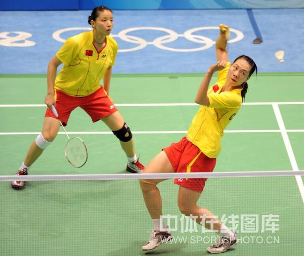 图文-羽毛球女子双打赛况 杨维/张洁雯积极配合