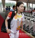 图文-中国跳水队入住北京奥运村 吴敏霞充满期待