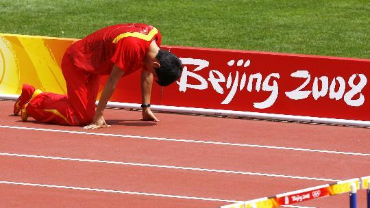 伤痛在最要命时刻袭来 曾经优势竟成刘翔最大遗憾