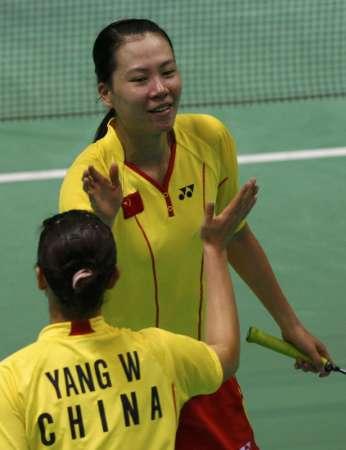 图文-羽毛球女双杨维/张洁雯晋级 中国组合庆祝