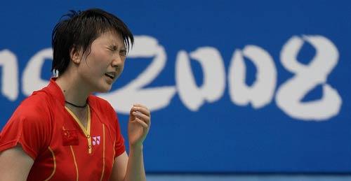 图文-中国锁定羽毛球女单金牌 卢兰告别2008