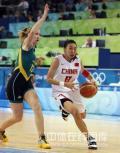 图文-[奥运会]中国女篮VS澳大利亚 苗立杰突破