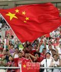 图文-中国国奥1-1战平新西兰 五星红旗飘扬