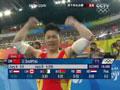 视频-体操男子双杠决赛 李小鹏高难动作摘第40金
