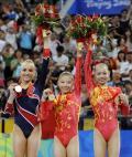 图文-体操女子高低杠决赛 三张美丽的笑脸