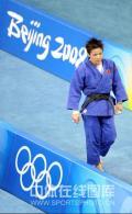 图文-柔道女子48公斤级吴树根出局 吴树根黯然离场
