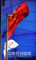 图文-北京奥运会闭幕式现场 五星红旗迎风飘扬