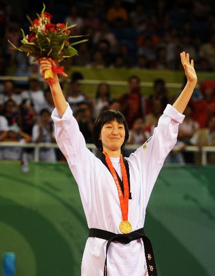 跆拳道女子67公斤以下级