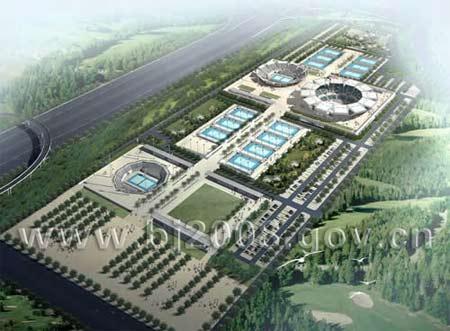 Olympic Green Tennis Center