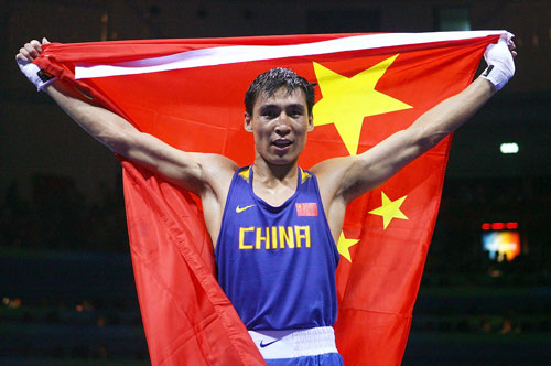 Photo: China's Zhang Xiaoping wins Olympic Light Heavyweight (81kg) gold