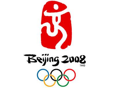 El emblema de los juegos olimpicos