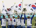 韩国射箭统治亚运会