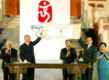 Beijinger Olympia-Logo