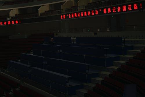 五棵松篮球馆Q&A:座位如何分布 与其他场馆差别在哪