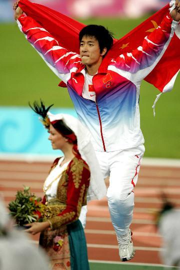 图文-刘翔参赛回顾 雅典奥运会男子110米栏