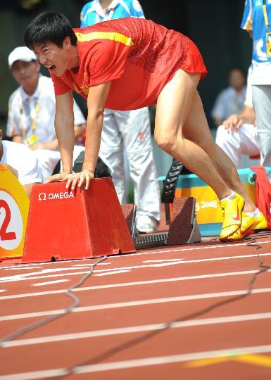 图文-110米栏预赛刘翔因伤退赛 疼痛不已