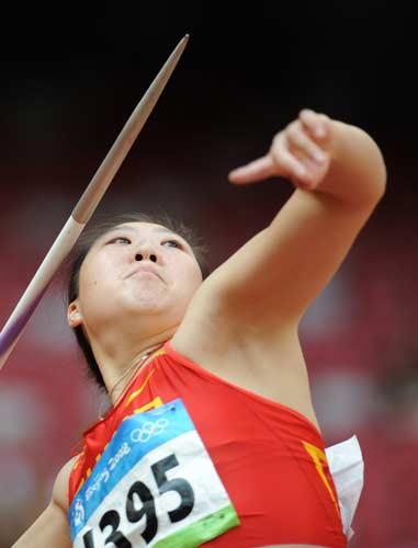 图文-田径女子标枪资格赛 中国张莉选手投掷