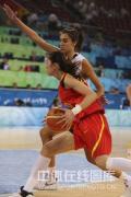 图文-[奥运会]中国女篮VS西班牙 谁能防住她?