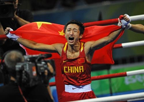 图文-邹市明获拳击48公斤级冠军 激动的呐喊