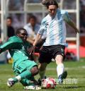 男足尼日利亚VS阿根廷