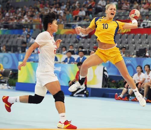 图文-女子手球5-8名排位赛 飒爽英姿