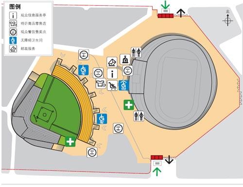 v时间距离时间赛前2北门检票步行海淀体育中心小时丰台滑板北京丰台垒球店图片