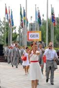 图文-各代表团奥运村升旗仪式