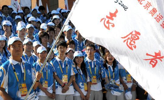 图文-来自6个协办城市的报告 沈阳志愿者村开村仪式