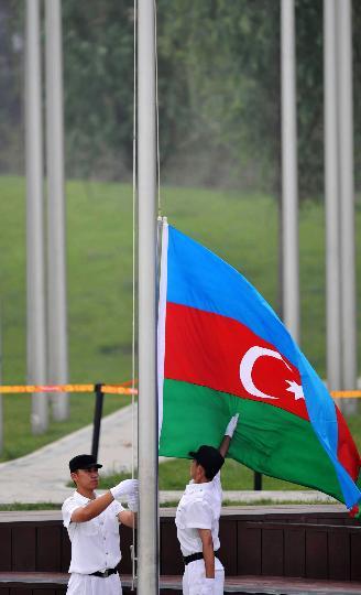 图文-各国举行升旗仪式 阿塞拜疆代表团举行升旗仪式