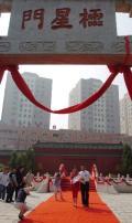 图文-长春8月8日迎来首场文庙婚礼 两位新人入场
