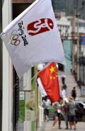 图文-青岛迎奥气氛浓