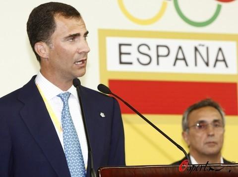 图文-西班牙王储接见本国奥运代表团 王储发表讲话