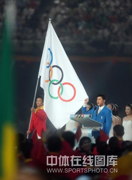 图文-奥运会开幕式盛大举行 黄力平代表裁判宣誓