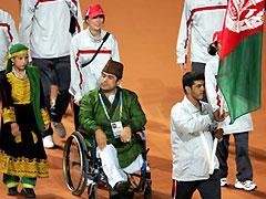 雅典残奥会阿富汗代表团