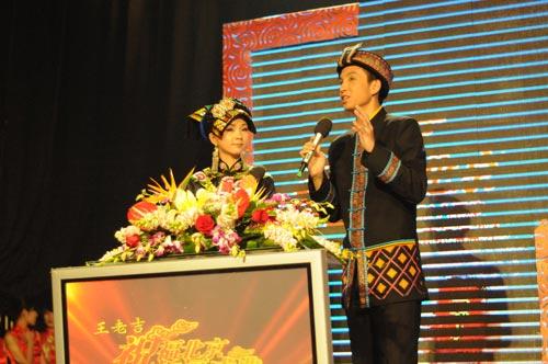 图文-祝福北京祈福盛典盛大举行 姚亮采访天仙妹妹