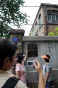 青岛名人故居见证百年历史