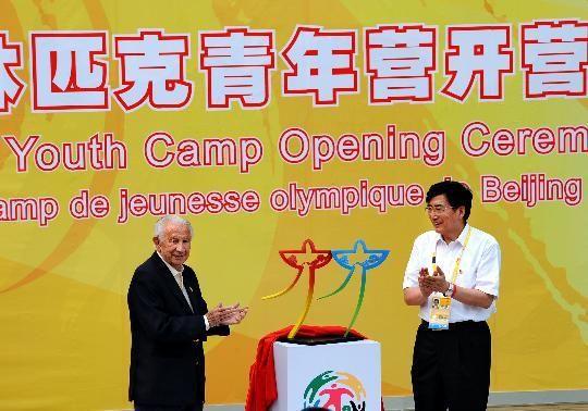 图文-2008奥林匹克青年营开营仪式 萨马兰奇参与