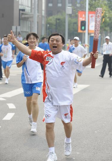 图文-奥运圣火在北京首日传递 火炬手高飞传递