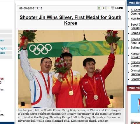 国际媒体盛赞庞伟拿下射击金牌 如此完胜堪称完美