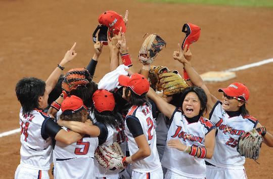图文-北京奥运会垒球赛场回顾 日本队笑到了最后