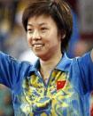 中国女子台球