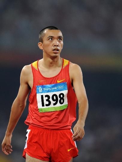 图文-奥运田径男子800米20日赛况 李翔宇看成绩