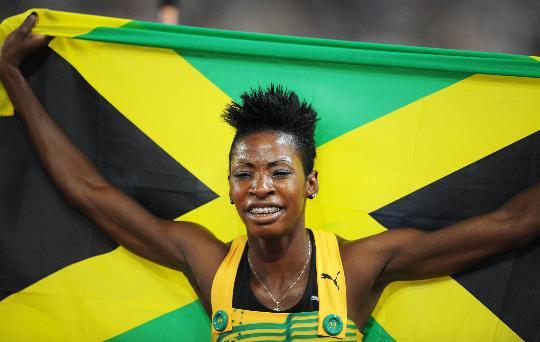 田径女子400米栏决赛