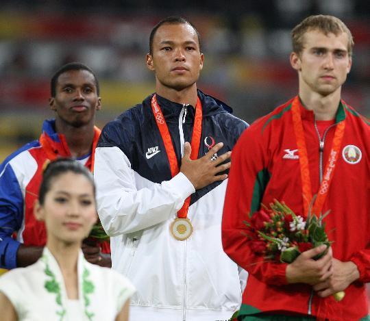图文-男子十项全能颁奖仪式举行 光荣的一刻