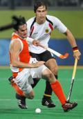 图文-男曲半决赛德国队晋级 争抢位置