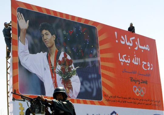 阿富汗庆祝奥运奖牌零突破