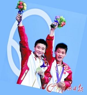 曹缘(左)和张雁全,两位小将第一次参加奥运会就成功夺冠。(CFP)