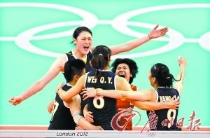 女排姑娘们在战胜土耳其队后十分兴奋。CFP