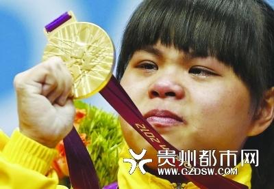祖尔菲亚含泪凝望金牌。